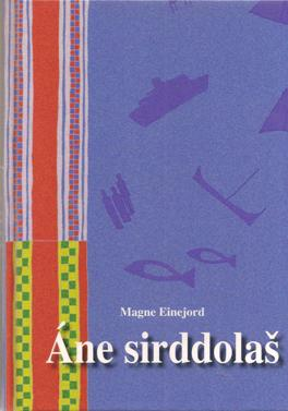 ane_sirddolas