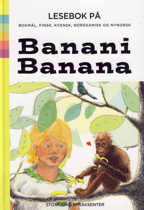 BananiBanana
